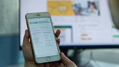 Страница сайта казахстанского Единого накопительного пенсионного фонда (ЕНПФ) на экране мобильного телефона