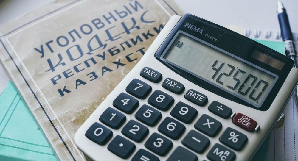 Уголовный кодекс и калькулятор