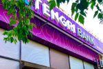 Маңдайшадағы Тengri Bank жазуы