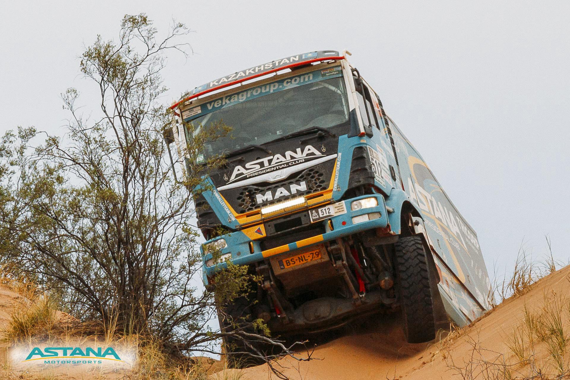 Грузовой экипаж Astana Motorsports занял 26-е место на Дакаре-2017