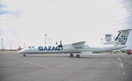 Самолет авиакомпании Qazaq Air