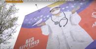 Художники Алматы и Нур Султана нарисовали муралы в честь медиков  - видео