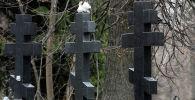 Кладбища закрыты для посещения