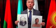 министр ЕЭК надеется найти данные о пропавших на фронте родных