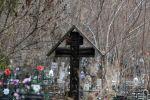 Кладбища в период карантина