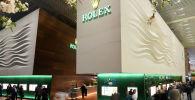 Rolex, Patek Philippe, Chanel, Chopard и Tudor уходят с выставки Baselworld