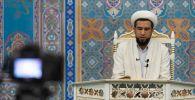 Онлайн-проповедь в центральной мечети Алматы во время карантина