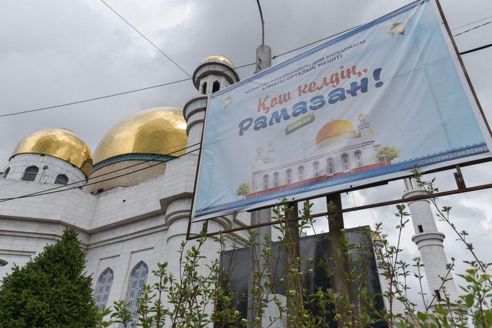 Баннер, посвященный рамазану, у центральной мечети Алматы