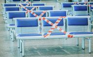 Сидения в зале ожидания аэропорта Алматы