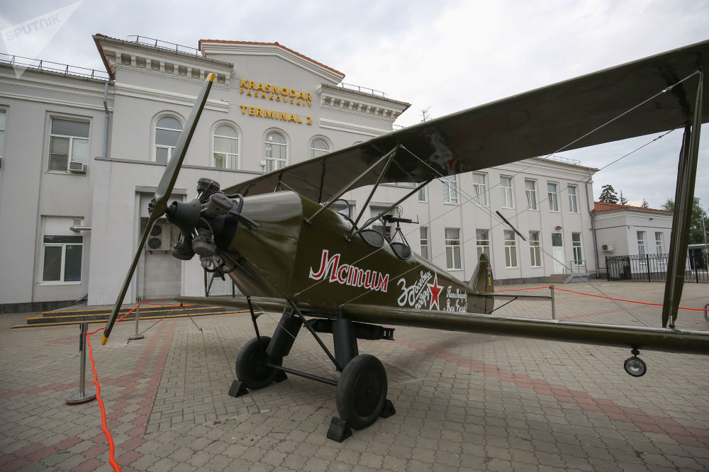 Полк құрылған кезде 20 По-2 ұшағы болды, кейін олардың саны 45-ке, ал соғыстың соңында 36 әскери ұшаққа жетті.