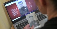 Подготовка к участию в акции Бессмертный полк онлайн