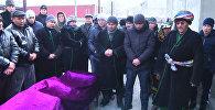 Қырғызстандағы әуе апаты құрбандарының алғашқы жерлеулері