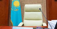 Кресло спикера мажилиса парламента РК в зале пленарных заседаний