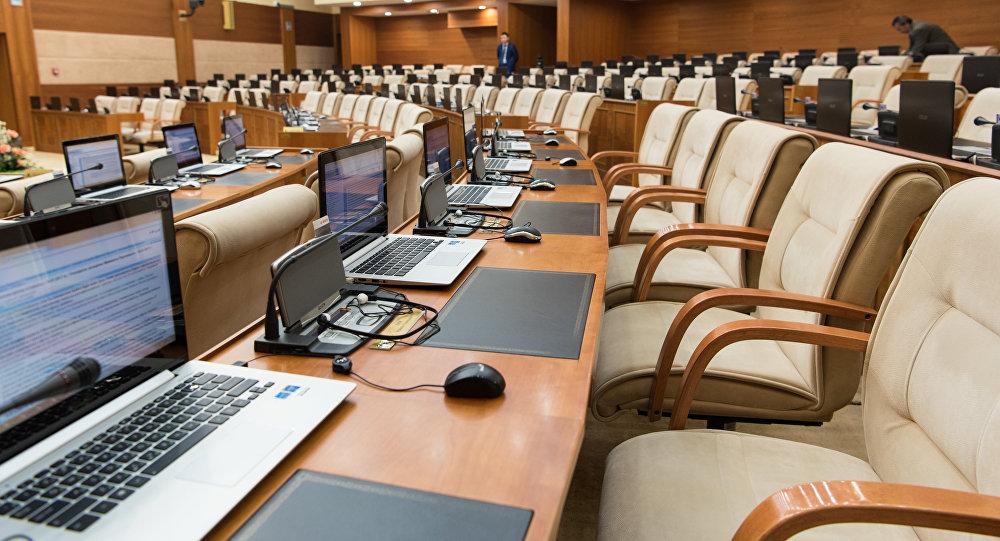 Зал пленарных заседаний мажилиса парламента РК