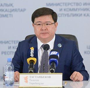 Председатель президиума Казахского географического общества Толеген Тастанбеков