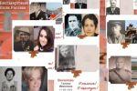 LIVE_СПУТНИК: Акция Бессмертный полк в онлайн-формате