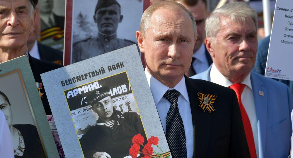 Президент РФ Владимир Путин принял участие в шествии Бессмертный полк, архивное фото