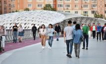 Астана тұрғындары