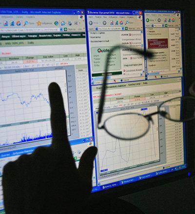 Архивное фото торгов на фондовой бирже