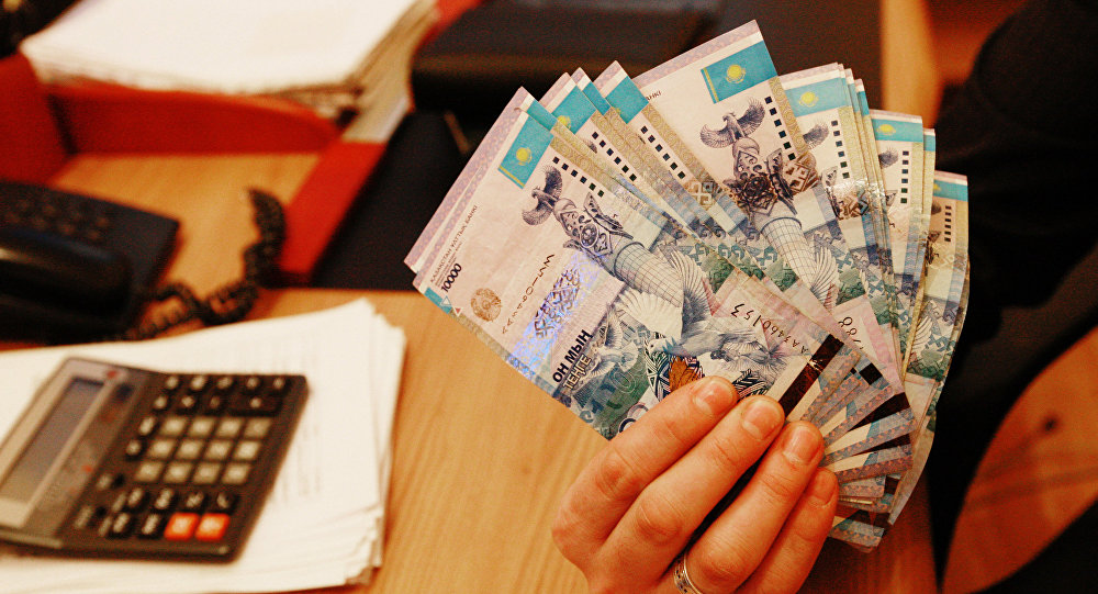 Архивное фото денег