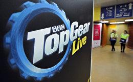 Top Gear автокөліктік шоудың түсірілімі