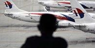 Архивное фото самолетов авиакомпании Малайзии в аэропорту
