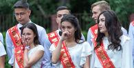Последний звонок 11-классников в алматинской школе-гимназии №27