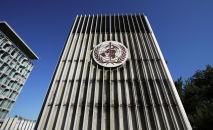Здание штаб-квартиры Всемирной организации здравоохранения в Женеве