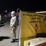Полицейские в последний раз оцепили территорию блокпоста