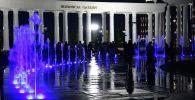Музыкальный фонтан в Нур-Султане