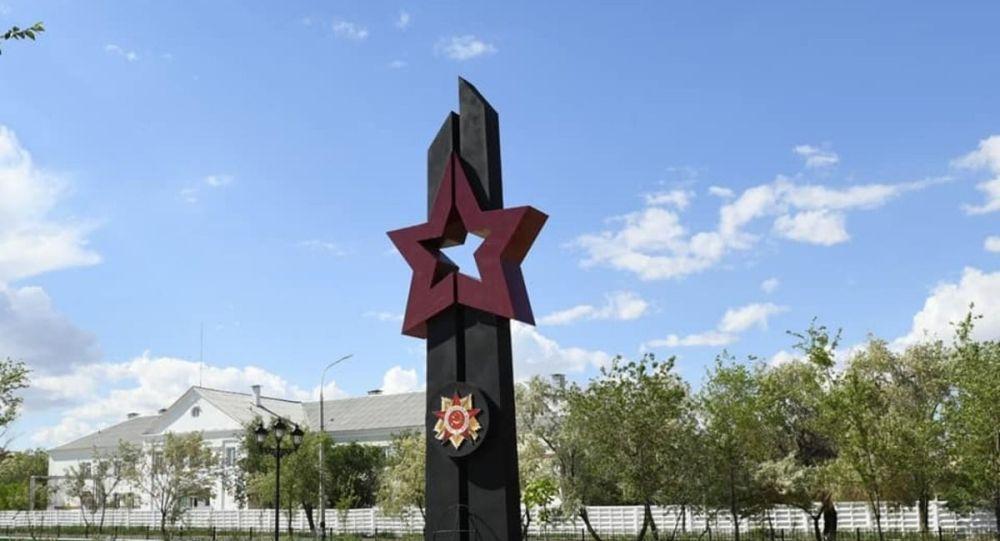 Парк Победы в городе Байконур