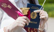 В Алматы для школьников прозвучал последний звонок