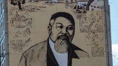 Мурал, посвященный Абаю Кунанбаеву на жилом доме по улице Абая в столице
