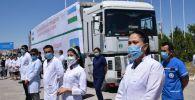 Түркістанға Өзбекстаннан гуманитарлық көмек келді