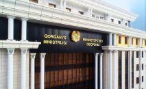 Фасад здания министерства обороны