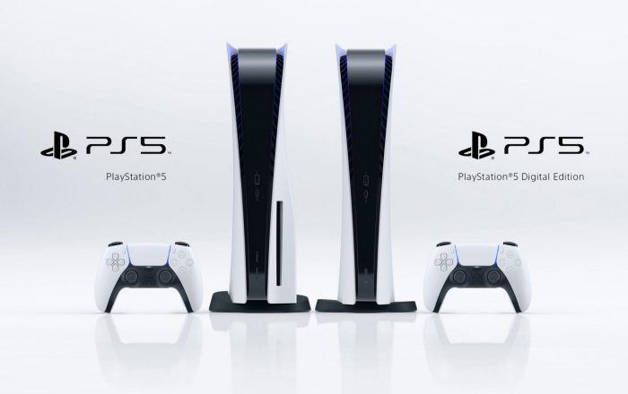 Как выглядит новая PlayStation 5?