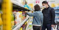 Супермаркет, архивтегі сурет