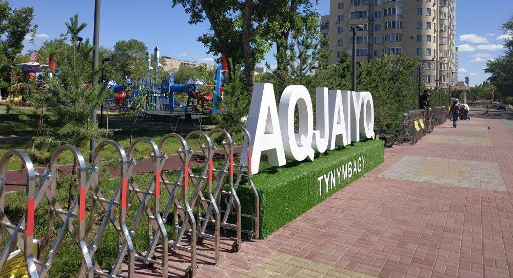 Столица Казахстана снова опустела из-за ужесточения карантина