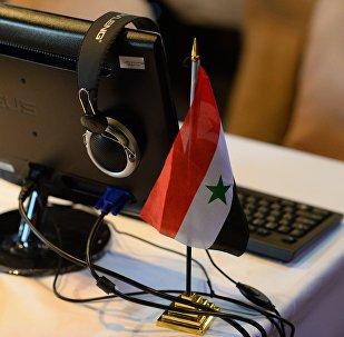 Сирия жалауы