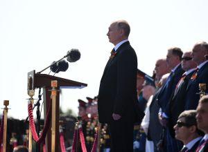 Президент РФ Владимир Путин принял участие в военном параде в ознаменование 75-летия Победы в Великой Отечественной войне