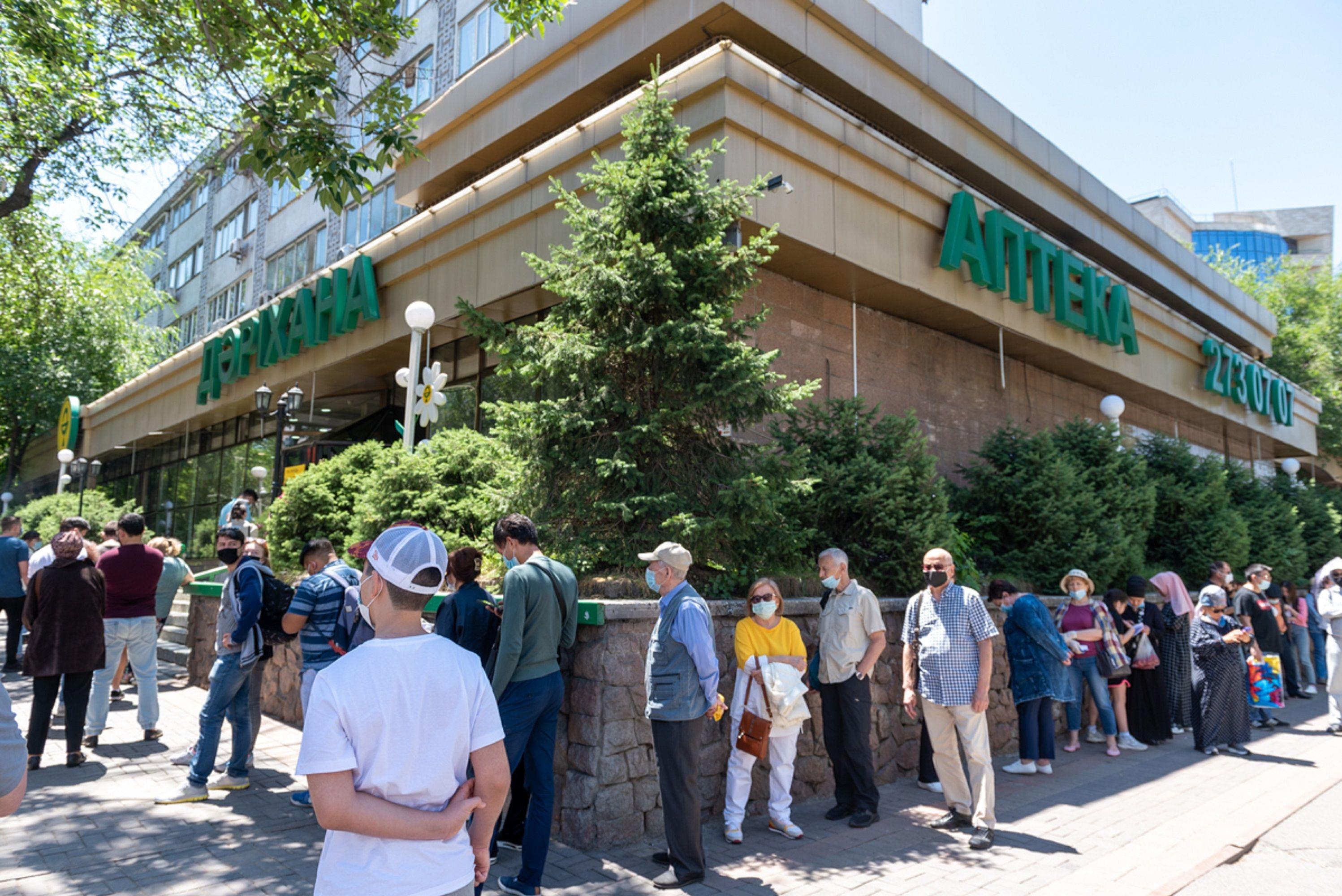 Очередь перед центральной аптекой в Алматы