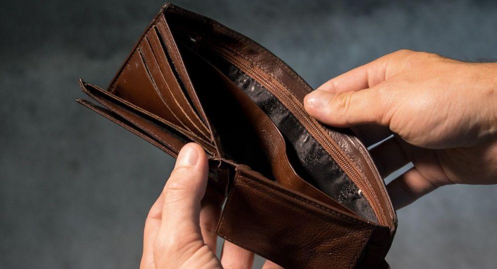 Пустой кошелек нет денег