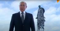 Обращение Путина к россиянам: прямая трансляция