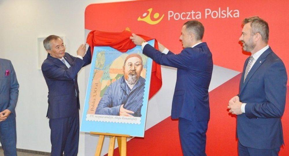 Марку в честь Абая выпустили в Польше