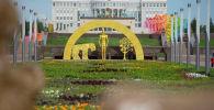 Астана көрініс