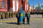 Казахстанский парадный расчет на Красной площади в Москве
