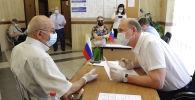 Ресей Конституциясына түзетулер енгізу: шетелде дауыс беру қалай өтті