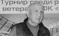 Диас Омаров