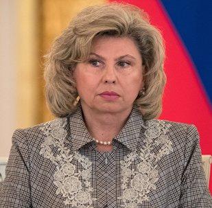Архивное фото Уполномоченной по правам человека в РФ Татьяны Москальковой