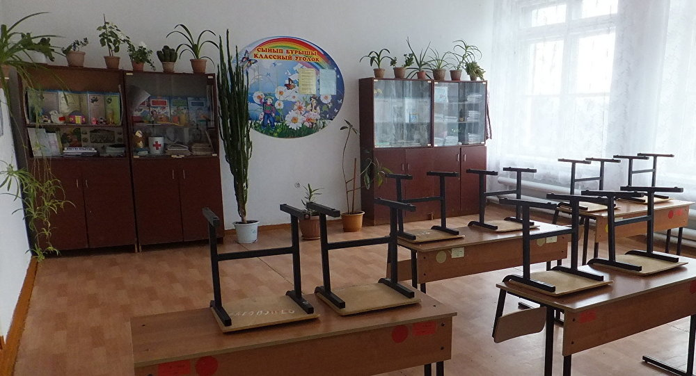 Архивное фото школьного кабинета